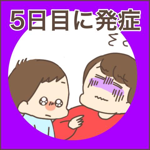 D3BBC8A6-AB11-4562-91CB-09B9EC5171EB
