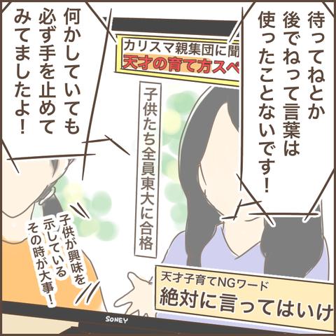IMG_7302