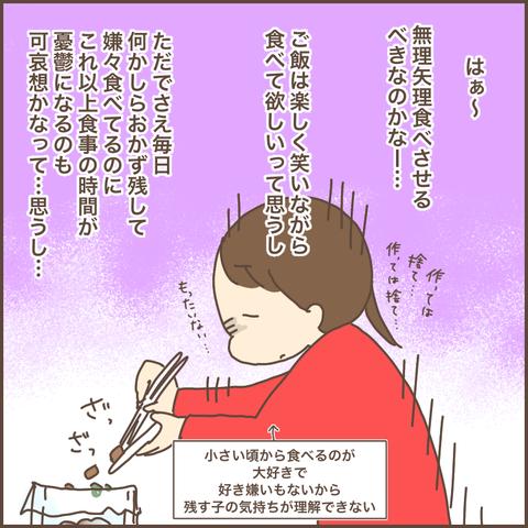 0C1511F3-3BA0-46FF-B576-45F65A0FC536