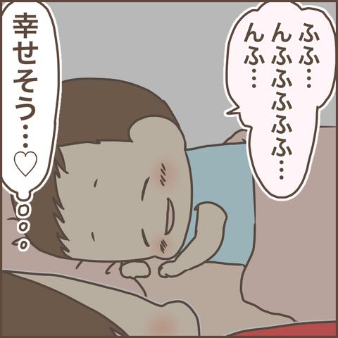 6E832C29-815C-4616-AC43-4F6E4D1DC4DB