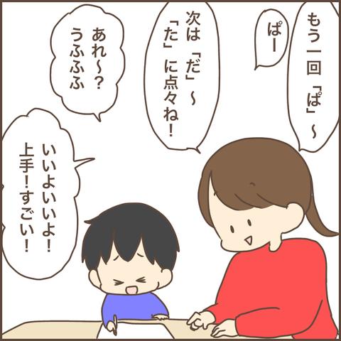 9D002C9B-9EED-453C-A3FD-A63841A104AA