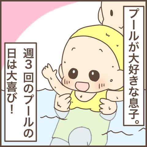 IMG_0069