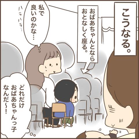 IMG_6271