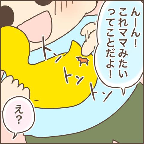 426D12CA-2B58-43F5-962B-2D9F6B97A81D