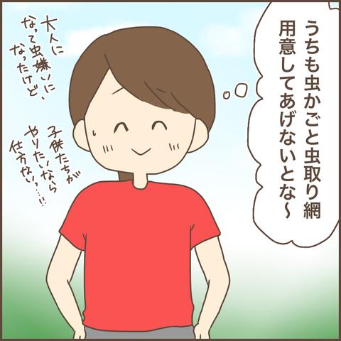 IMG_7581