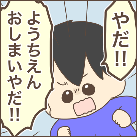 795C276A-2BB7-4DB4-9F15-8A9FC0DC3F4D