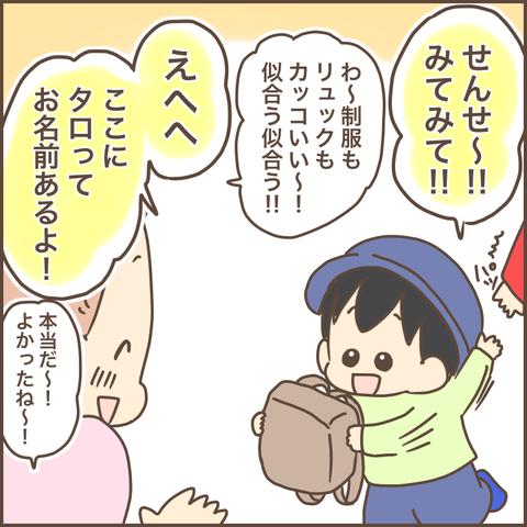 7857477C-758F-4AFA-94FD-886F3589ECF3