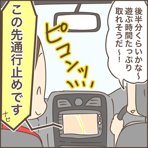 7372D6D8-A685-48FE-960D-9FB0F2B00A25