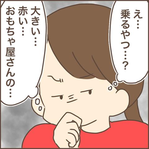 29AB5C68-664C-43B3-8B0D-9E7500C58603