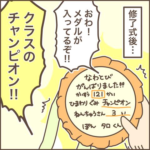 473EF764-EB05-44C1-B73A-97AF81222DB9