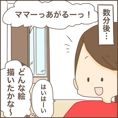 IMG_6046