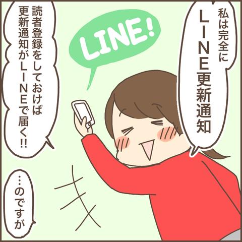 3C209F91-63C6-442A-848D-225A7782841C