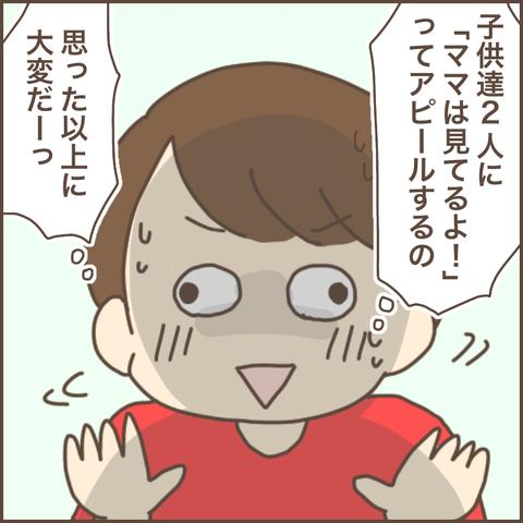 557AF9D4-2FE1-44BA-B26B-7032F1DF9230