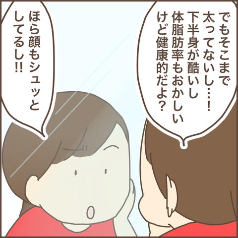 8811529C-3765-4DF7-AB2B-F9DBB6A10E64