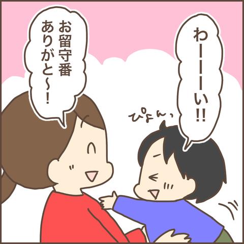 8C63E25F-DAB3-4B9C-A839-FC6730C60EE1