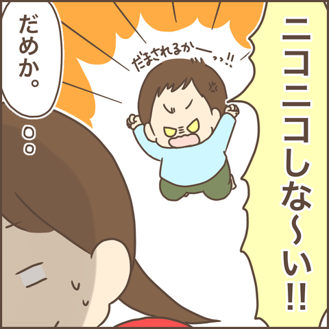 597AAA9B-26B4-4B4A-9D66-83B00EB95667