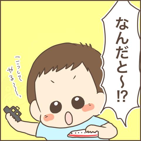 5A983F92-85CE-4967-8FE3-275EC114D809