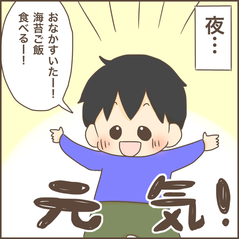 IMG_7226