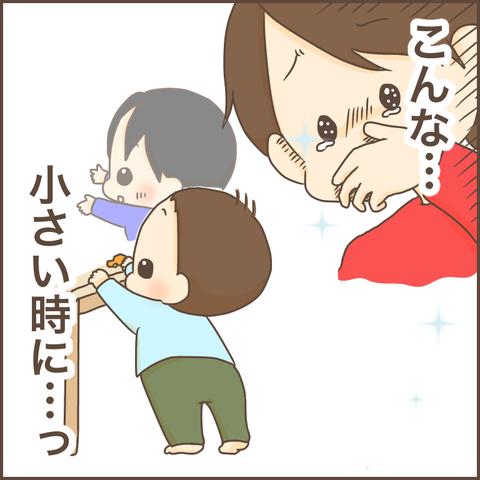 IMG_6506