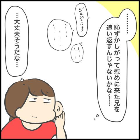 07354D79-8079-49EA-B90B-1D462EEB2A60