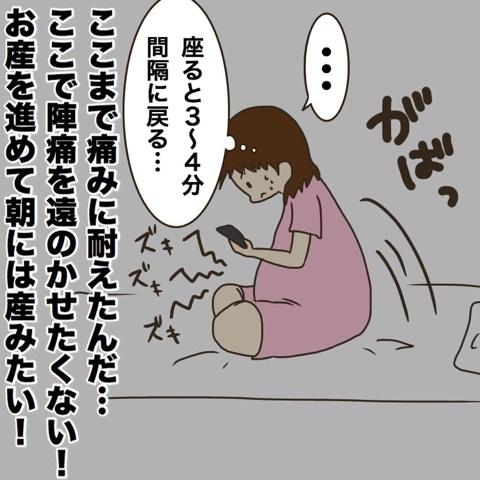 {F81E8FE3-8BA3-4E06-8F9F-FE41AFEA515E}