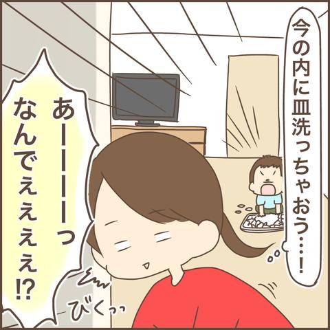 IMG_0325