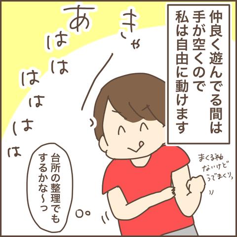 8ABE93B8-B681-494E-88A1-8F66B1BB22E9