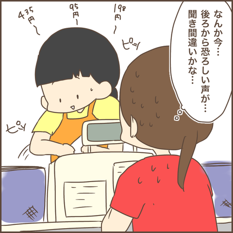 IMG_7542