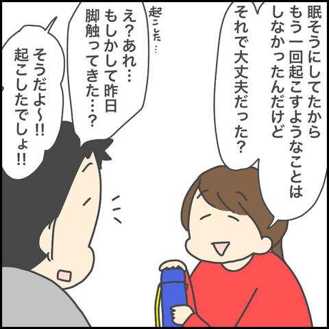 A5CD1B2A-06B2-4988-9A17-F68D05168A6B
