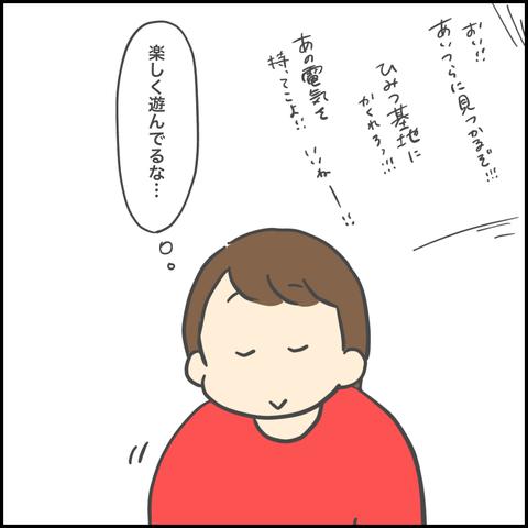 FC932714-B69A-42E9-A028-B71CD75EE29A