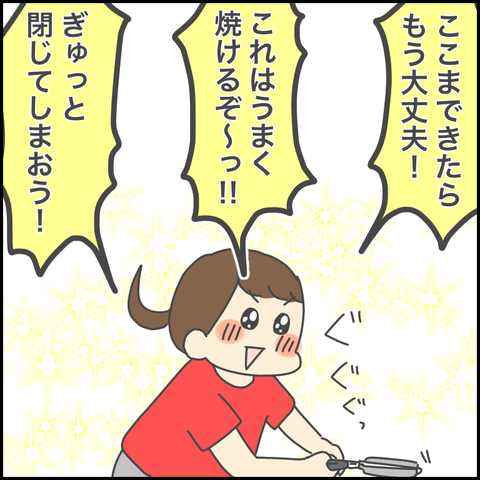 4557D30A-8516-44C2-BEAD-1F516F093B25