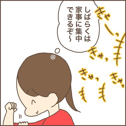 4513452A-013F-48CA-92E7-F7C643765158