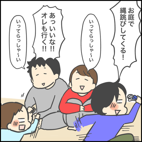 1F0122EE-97DA-4F94-AC2E-19D2D1E27628