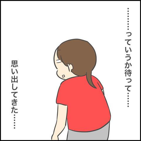 034C4CCC-383A-4640-A8DF-F4972E90015E