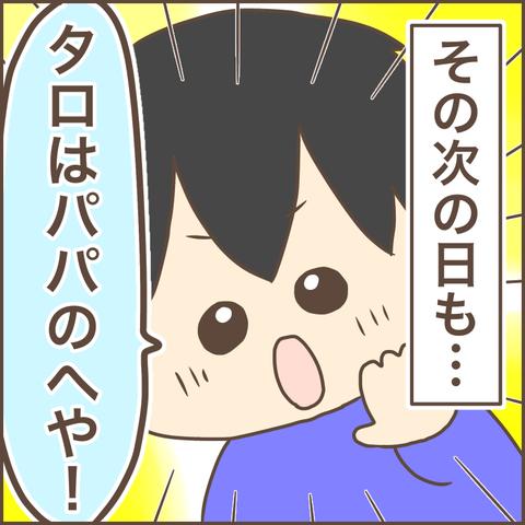 816E2007-B87B-4158-BE96-0522CD086B01