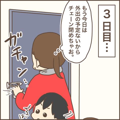 05C20F05-8473-48A8-8764-DDDD52CD7D14