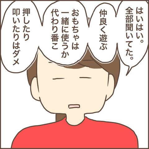 5164C2A9-726A-4FDA-B7C2-6B40CD6ADFD3