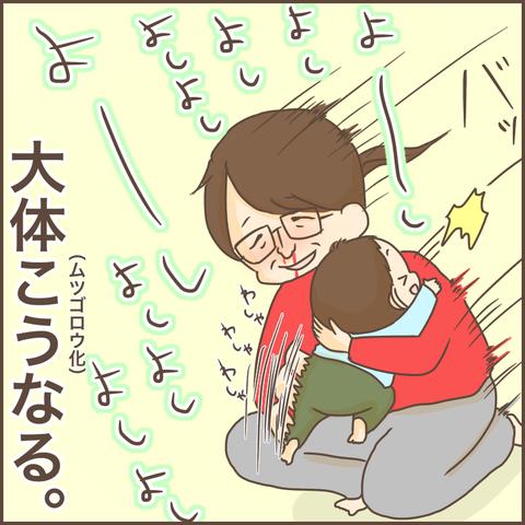 IMG_6364