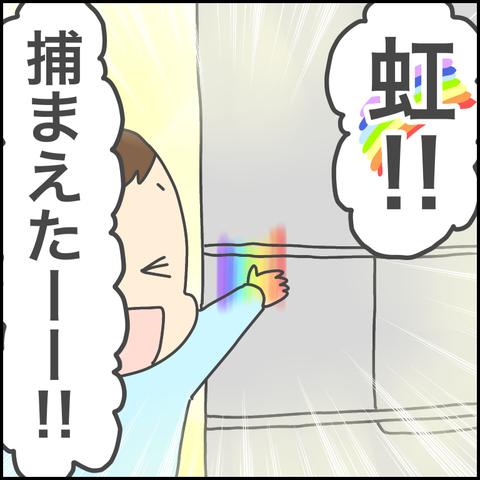 181C961D-DD69-4902-9C17-97B7FD2E90F2