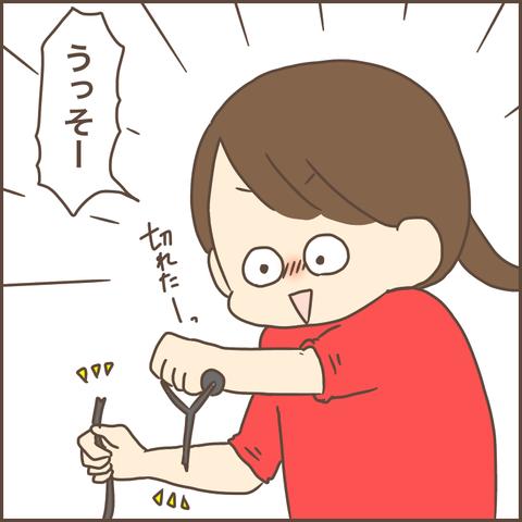C8B5D223-4A01-4F4B-9D31-D8F75F6A51E4