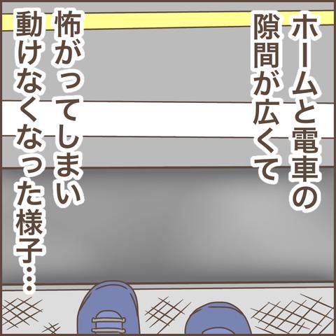 IMG_6097