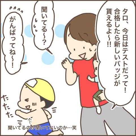 4FB356DD-252A-46F5-849C-014AF9557456
