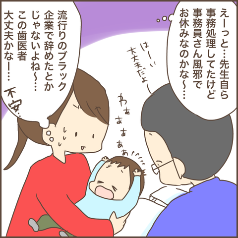 IMG_6224