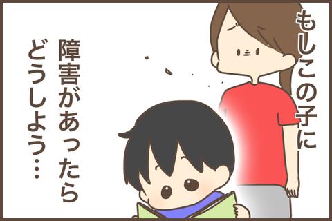 IMG_6160