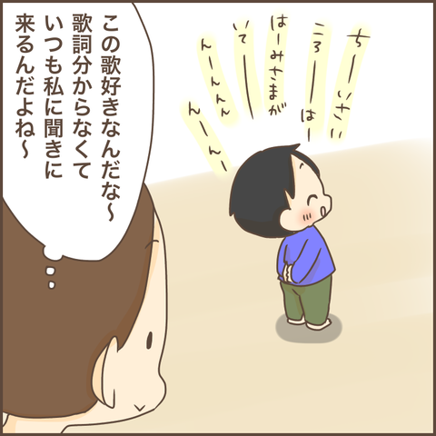 IMG_6541