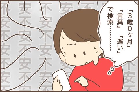 93A99F16-1E5F-4998-86F0-E770E211E658