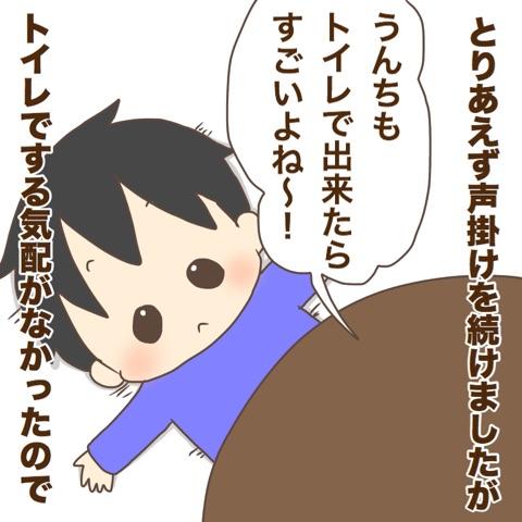 {671EF170-E83C-4A8C-9D11-3F2573C107CE}
