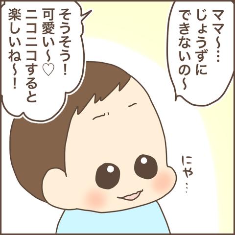 B179E95D-901D-42DD-AF25-AD4822759702