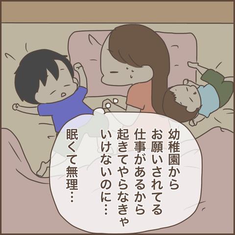 IMG_7517