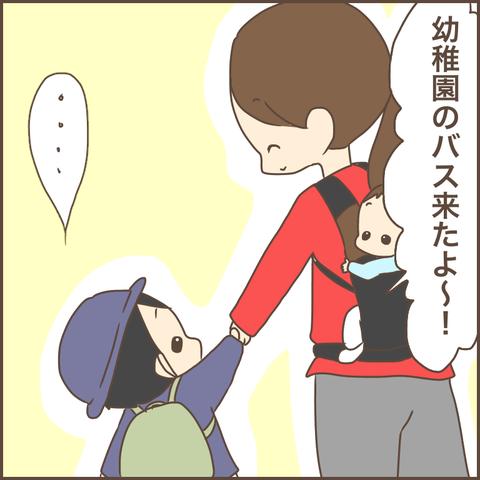 IMG_6402